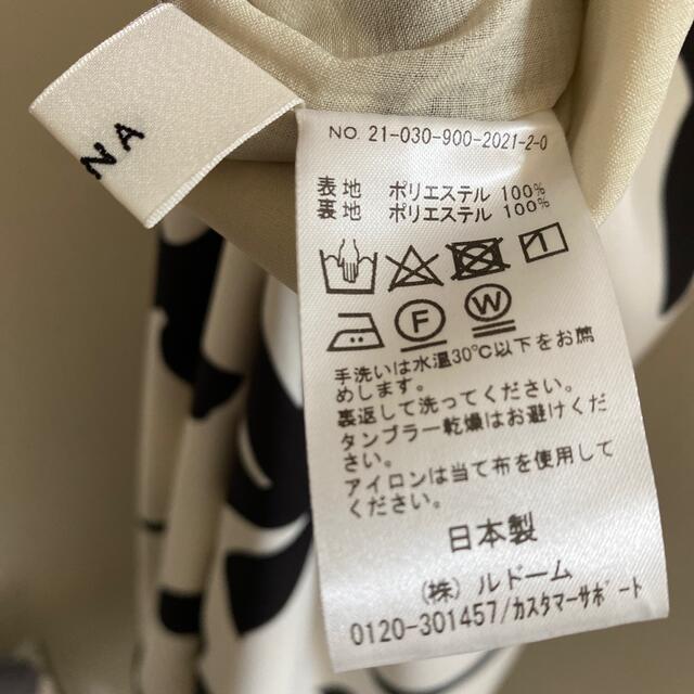 IENA(イエナ)のサオリズム様IENA アートプリントイージーパンツ40 レディースのパンツ(カジュアルパンツ)の商品写真