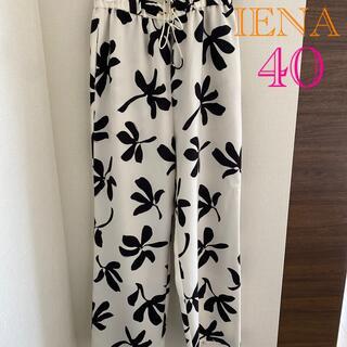 IENA - IENA アートプリントイージーパンツ40