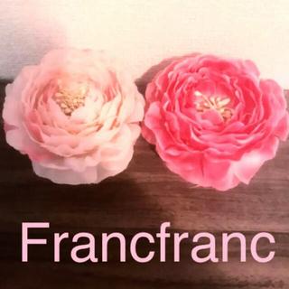 Francfranc - Francfranc フラワー 小物入れ アクセサリーケース