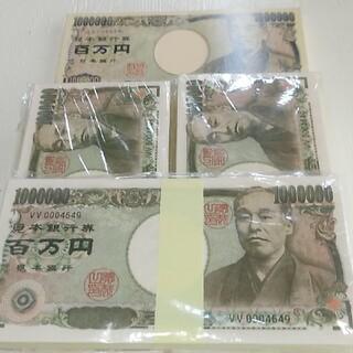 😃新品未開封😎百万円札束メモ帳10セット(ノート/メモ帳/ふせん)