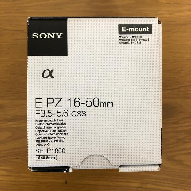SONY(ソニー)のSONY ビデオカメラ NEX-VG30& SELP1650 スマホ/家電/カメラのカメラ(ビデオカメラ)の商品写真