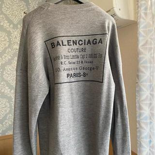 バレンシアガ(Balenciaga)のバレンシアガ グレーニット(ニット/セーター)