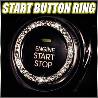 エンジン  プッシュ スタート ボタン リング クリスタル シルバー 互換
