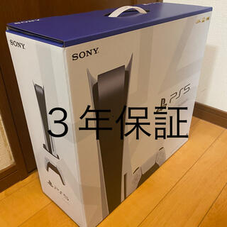 PlayStation - ★3年保証★ ps5本体ディスクドライブ搭載