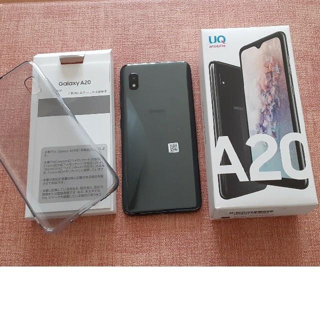 Galaxy(ギャラクシー)のGalaxy A20 ブラック 32GB★SIMフリー★UQ mobile スマホ/家電/カメラのスマートフォン/携帯電話(スマートフォン本体)の商品写真