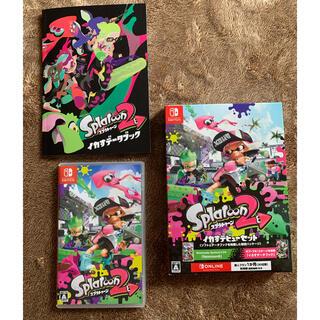 Nintendo Switch - スプラトゥーン2 イカすデビューセット Switch