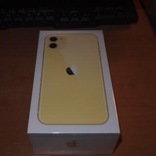 iPhone - 未開封 docomo iPhone11 64GB Yellow, 黄,sim解除