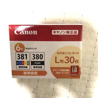 Canon - Canon 純正 6色マルチパック BCI-381+380/6MP