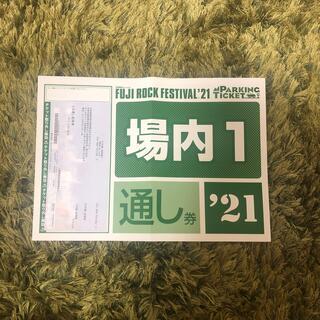 フジロック 駐車券 チケット