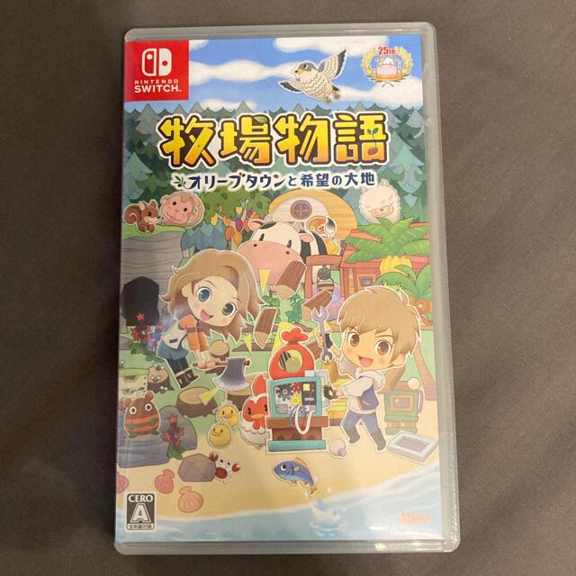 Nintendo Switch(ニンテンドースイッチ)の牧場物語 オリーブタウンと希望の大地 ソフト Switch エンタメ/ホビーのゲームソフト/ゲーム機本体(家庭用ゲームソフト)の商品写真