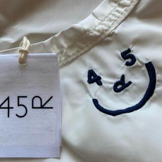 フォーティファイブアール(45R)の45R スマアールのナイロンバック(バッグ)