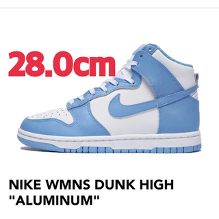 NIKE - NIKE WMNS DUNK HIGH ALUMINUM 28.0cm