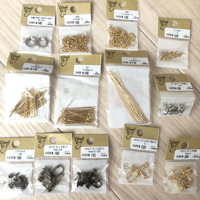 貴和製作所(キワセイサクジョ)のアクセサリー ハンドメイド パーツ 素材  ハンドメイドの素材/材料(各種パーツ)の商品写真