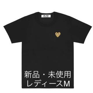 コムデギャルソン(COMME des GARCONS)のコムデギャルソンCOMME des GARCONSプレイハートロゴ半袖Tシャツ(Tシャツ(半袖/袖なし))