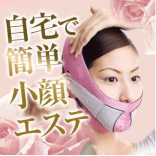 145桃 小顔ベルト 小顔マスク 小顔矯正 ダイエット むくみ たるみ 二重あご(エクササイズ用品)