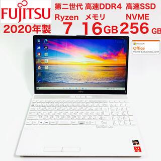 富士通 - 【2020年製】高性能Ryzen7搭載 富士通ノートパソコン