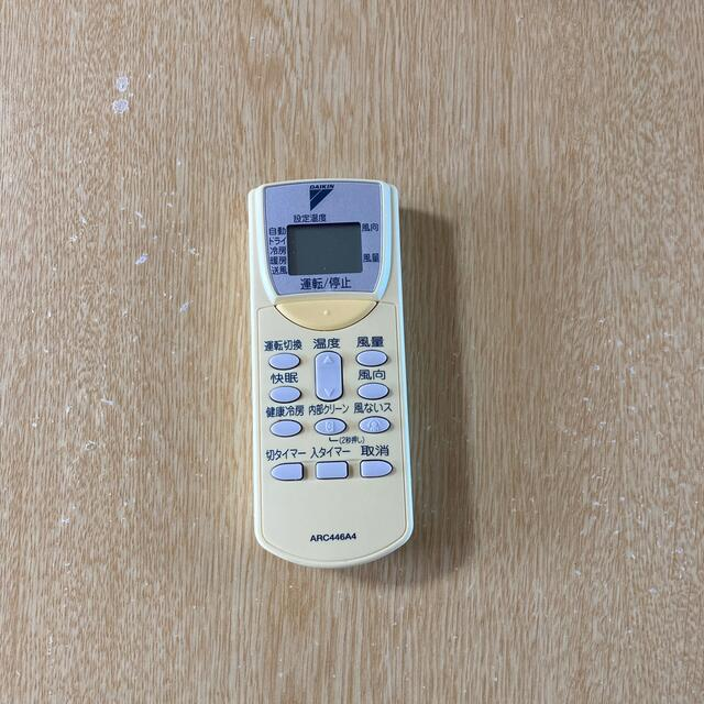 DAIKIN(ダイキン)のエアコン用リモコン DAIKIN     ARC446A4 スマホ/家電/カメラの冷暖房/空調(エアコン)の商品写真