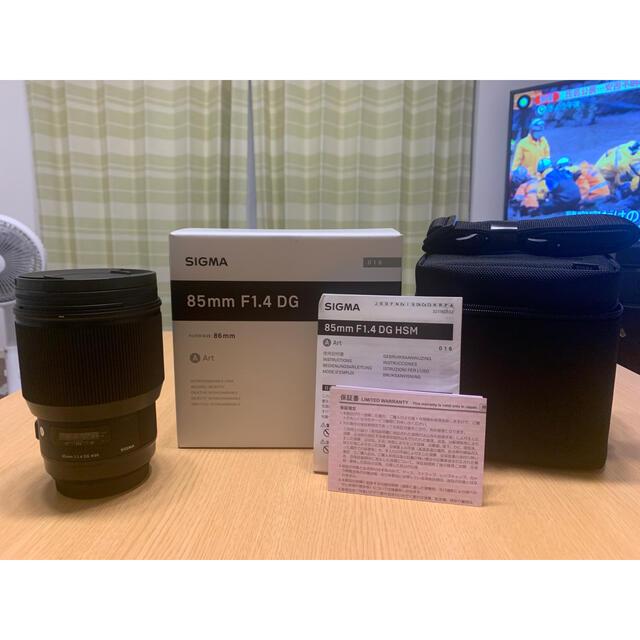 SIGMA(シグマ)の【れいママ様専用】SIGMA 85mmArt F1.4 DG HSM/C スマホ/家電/カメラのカメラ(レンズ(単焦点))の商品写真