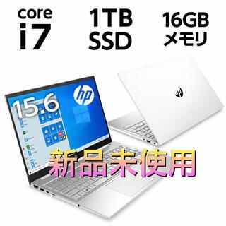 HP - 新品未使用 HP Pavilion15 Core i7(WPS Office付)