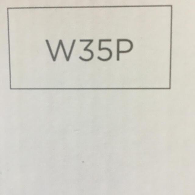 シャークハンディークリーナーW35P スマホ/家電/カメラの生活家電(掃除機)の商品写真