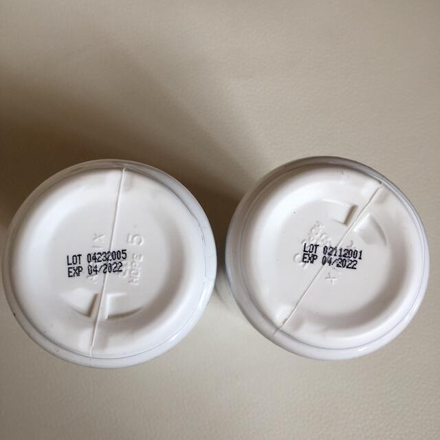 【新品.未開封】ARIIX アリックス サプリメント2本 食品/飲料/酒の健康食品(ビタミン)の商品写真