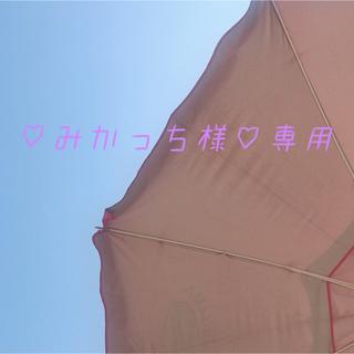 tutuanna - ♡みかっち様専用♡    [[8日購入希望]]