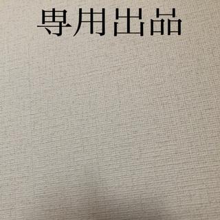 ゾウジルシ(象印)の象印 炊飯器 IH式 極め焚き 5.5合 ブラウン NP-VF10KM2-TA(炊飯器)