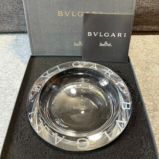 BVLGARI - BVLGARI(ブルガリ)灰皿 円形ラージ(20cm)ローゼンタール