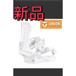 UNION STATION - UNION ユニオン FORCE フォース メンズ バインディング 白 スノボー