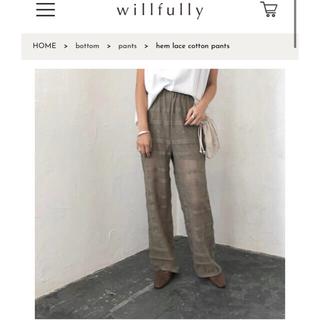willfully パンツ