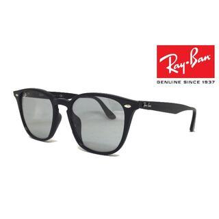 レイバン(Ray-Ban)の新品正規品 レイバン RB4258F 601/87 ライトグレー(サングラス/メガネ)