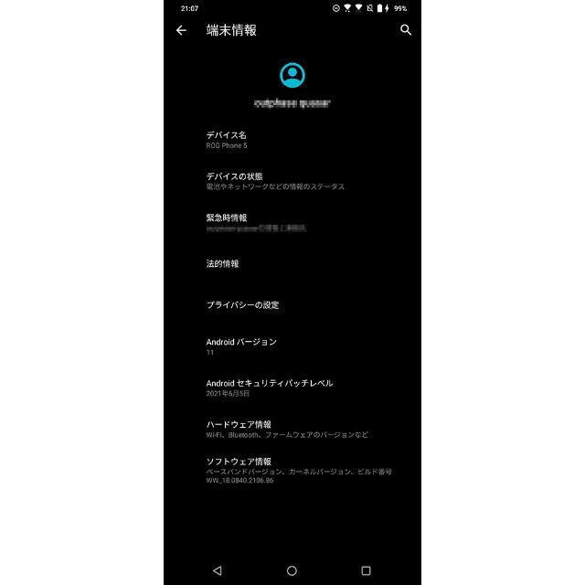 ASUS(エイスース)の国内版SIMフリー ROG Phone 5 16GB/256GB クーラー付き スマホ/家電/カメラのスマートフォン/携帯電話(スマートフォン本体)の商品写真