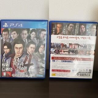 SEGA - PS4 韓国版 龍が如く 4  韓国語