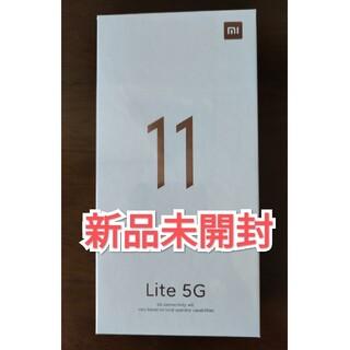 ANDROID - Xiaomi Mi11Lite 5G 国内版 トリュフブラック【新品未開封】