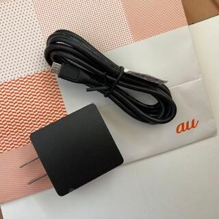 au - ACアダプタ 充電器 au kddi Huawei 純正 新品 未使用 送料無料