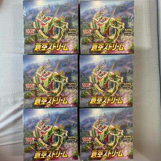 ポケモン(ポケモン)の蒼空ストリーム ポケモンカード ソード&シールド 6BOX(カード)