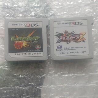 ニンテンドー3DS(ニンテンドー3DS)のNINTENDO 3DS パズドラモンスト(携帯用ゲームソフト)