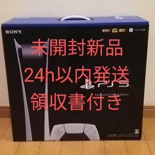 プレイステーション(PlayStation)の【新品未開封】プレイステーション5 デジタル Edition(家庭用ゲーム機本体)