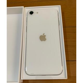 Apple - 新品SIMフリー iPhoneSE第2世代64