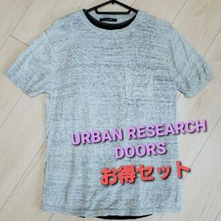 ドアーズ(DOORS / URBAN RESEARCH)のアーバンリサーチドアーズ リネンポケットTシャツ タンクトップ付き(Tシャツ/カットソー(半袖/袖なし))