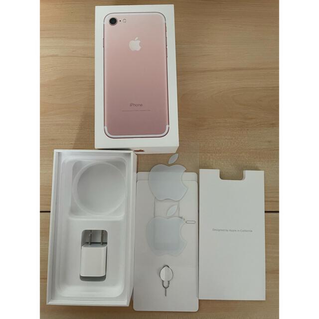 iPhone(アイフォーン)の【極美品】iPhone7 32GB SIMフリー 純正 ローズゴールド スマホ/家電/カメラのスマートフォン/携帯電話(スマートフォン本体)の商品写真