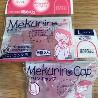 コクヨ(コクヨ)のコクヨメクリンM、キャップL、無印付箋、定規(ペン/マーカー)