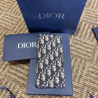 Christian Dior - 【新品同様】 ディオール 長財布 シグネチャー 希少品‼️