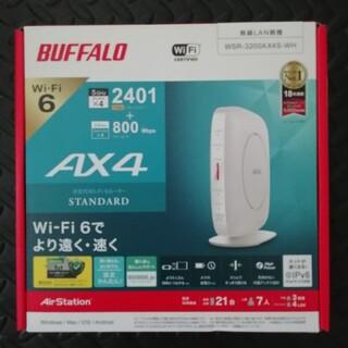 Buffalo - バッファロー Wi-Fiルーター WSR-3200AX4S-WH 送料無料!
