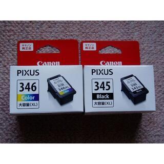 Canon - 【純正品】CANON FINEカートリッジ BC-346XL+BC-345XL