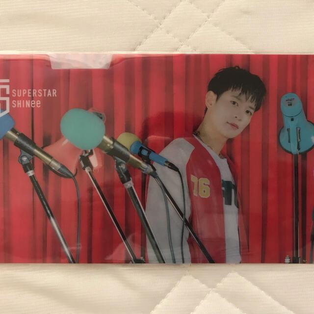 SHINee(シャイニー)のSHINee SUPERSTAR ミノ マスクケース エンタメ/ホビーのCD(K-POP/アジア)の商品写真