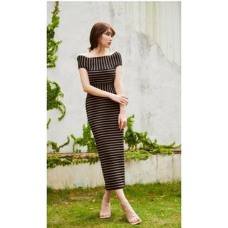 Stripe Ribbed-Knit Midi Dress her lip to
