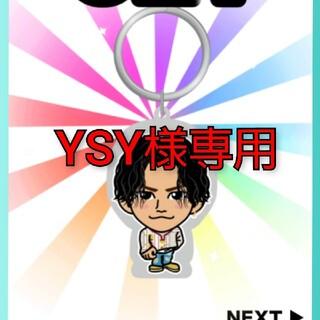 三代目 J Soul Brothers - YSY様専用 登坂広臣 THIS IS JSB  メタルキーホルダー