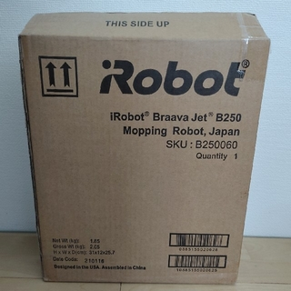 iRobot - 【保証付】IROBOT ブラーバジェット250 新品未使用