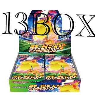 ポケモン(ポケモン)の仰天のボルテッカー(Box/デッキ/パック)
